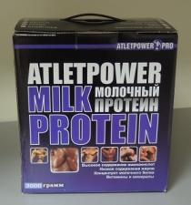 Sportpit Атлет Power Молочный протеин 3000 г