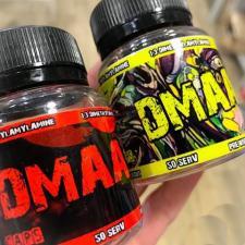 2SN DMAA (70 мг) 50 кап