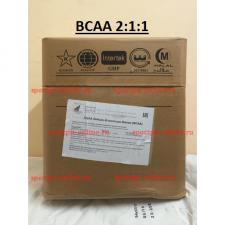 Wirud BCAA 2-1-1