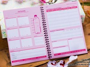 Дневник тренировок Bona Fide 56 листов