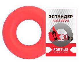 Fortius Кистевой эспандер 30 кг