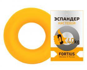 Fortius Кистевой эспандер 40 кг