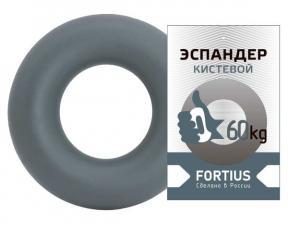 Fortius Кистевой эспандер 60 кг