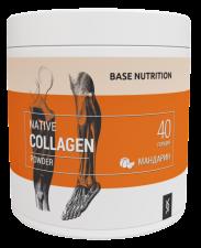 CM Tech Collagen + Vitamin C 200 гр