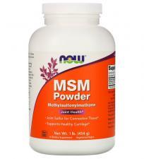 NOW MSM Powder 454 гр