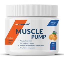 Cybermass Muscule Pump 200 гр