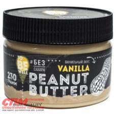 ToBe.Well Creamy (кремовая)+Ваниль 230 гр