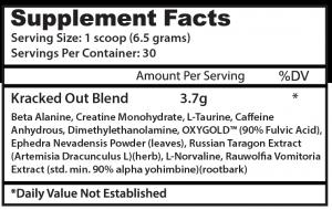 Pharma Legal Kracked Out 192 гр